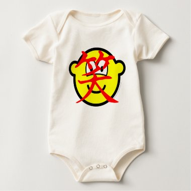 Chinese character buddy icon   baby_toddler_apparel_tshirt