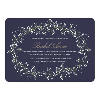 Baby's Breath Bat Mitzvah Card