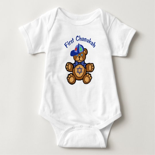 Baby's First Chanukah Baby Bodysuit