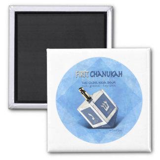 Babys First Chanukah Dreidel 2 Inch Square Magnet