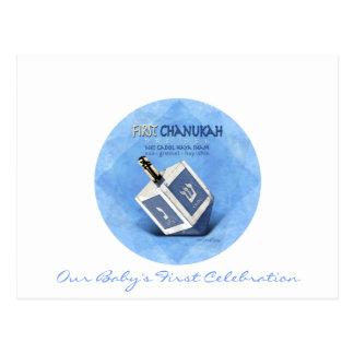 Babys First Chanukah Dreidel Postcard