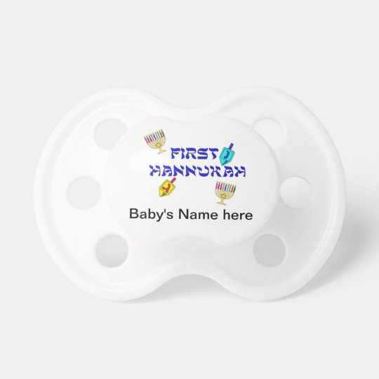 Baby's First Chanukah Pacifier