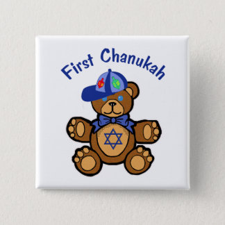 Baby's First Chanukah Pinback Button