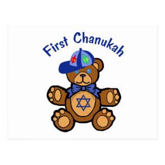 Baby's First Chanukah Postcard