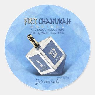Babys First Chanukkah Dreidel Classic Round Sticker