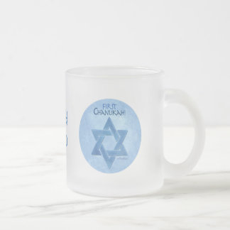 Baby's First Chanukkah Frosted Glass Coffee Mug
