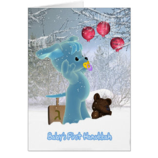 Baby's First Hannukah, Little Puppy Hannukah Greeting Card