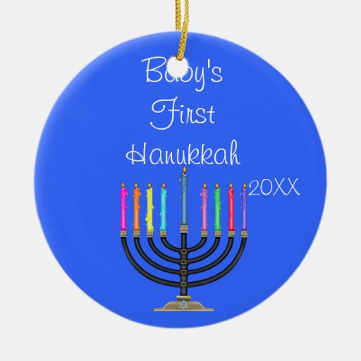 baby 39 s first hanukkah ornament zazzle