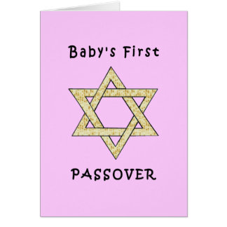 Baby's First Passover Card