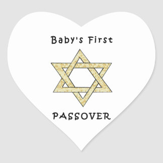 Baby's First Passover Heart Sticker