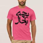 Bacheh Bahal (Fancy guy in Farsi) T-Shirt