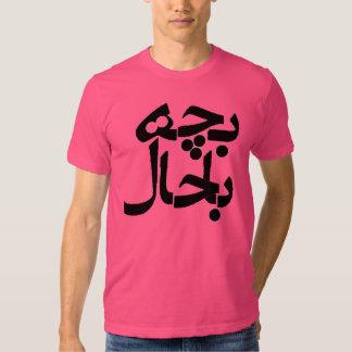 Bacheh Bahal (individuo de lujo en Farsi) Camisas