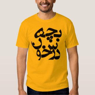 Bacheh Darskhoon (individuo serio en Farsi) Camisas