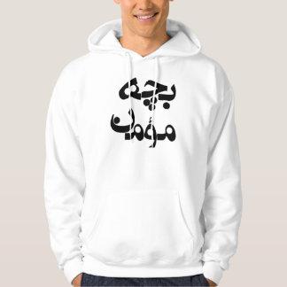 Bacheh Momen (individuo religioso en Farsi) Sudadera