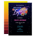 Back To The Eighties Neon Invitation