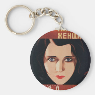 Bad Young Russian Woman Keychain