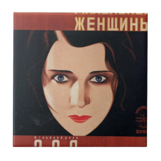 Bad Young Russian Woman Tile