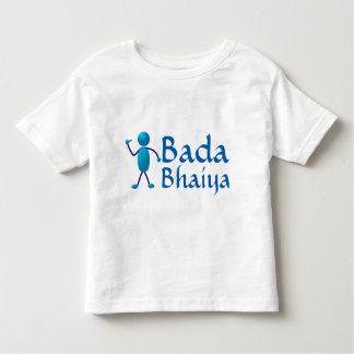 Bada Bhaiya (Big Brother) T Shirt
