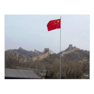 Badaling Great Wall Postcard