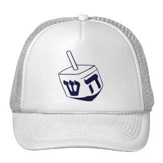 Badass Jew Trucker Hat