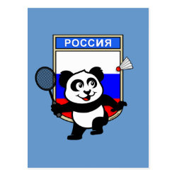 Postcard with Russia Badminton Panda design