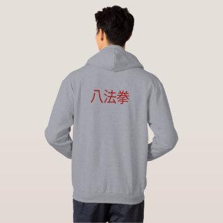 Bafaquan - Red Hoodie