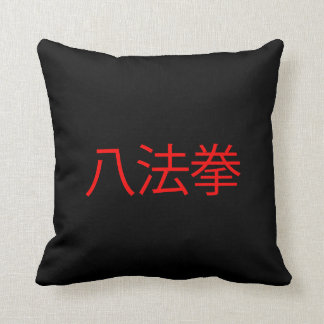 Bafaquan - Red Throw Pillow