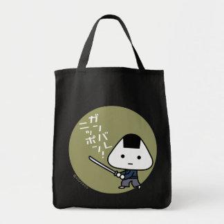 Bag - Riceball Samurai - Ganbare Japan Gold