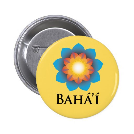 Bahá'í Button