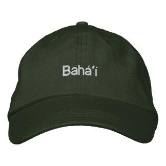 Bahá'í Baseball Cap