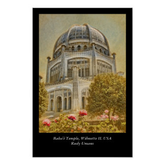 Baha'i Temple, Textured Print