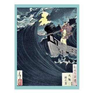 Bahía de Daimotsu en el claro de luna por Taiso, Postal