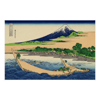 Bahía de Tago cerca de Eijiri Tokaido de Katsushik Póster