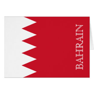 bahrain card