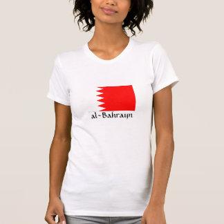 """Bahrain National Flag """"al-Bahrayn"""" Shirt"""