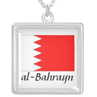 "Bahrain National Flag ""al-Bahrayn"" Square Pendant Necklace"