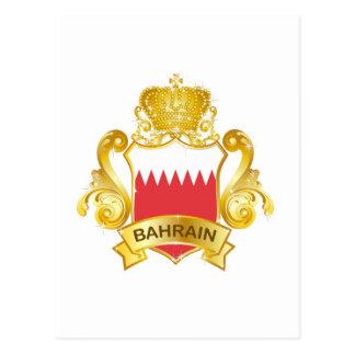 Bahrain Post Cards