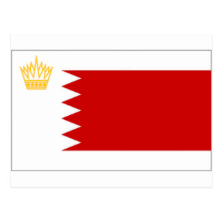 Bahrain Royal Standard Flag Postcard