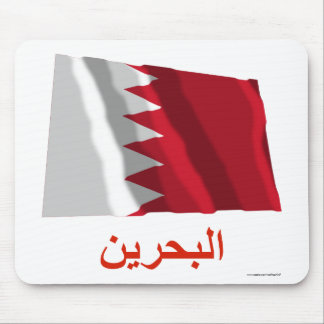 Bahrain Waving Flag with Name in Arabic Mouse Pad