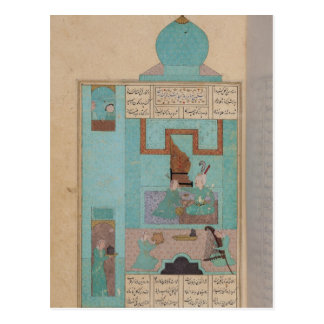 Bahram Visits a Princess in the Turquoise Post Card