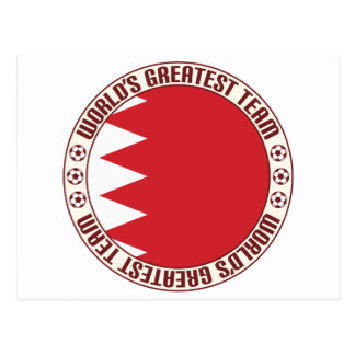 Bahrein Roundel Postal