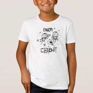 BAICFF Kids Official 2014 T-shirt