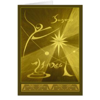 Bailarín de la estrella tarjeta de felicitación