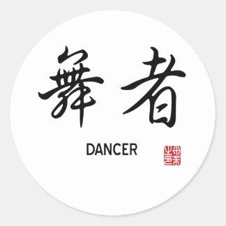Bailarín Pegatinas