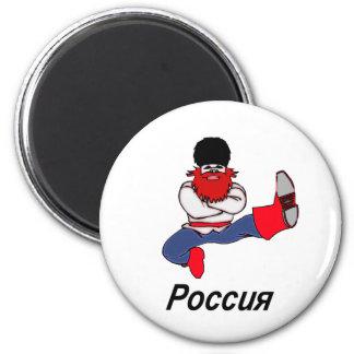 Bailarín ruso del Cossack Imán Redondo 5 Cm