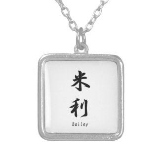Bailey translated into Japanese kanji symbols. Square Pendant Necklace