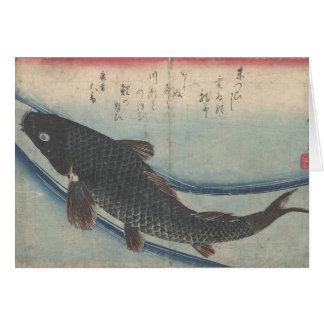 Bajío de pescados: Koi - notecard Felicitacion