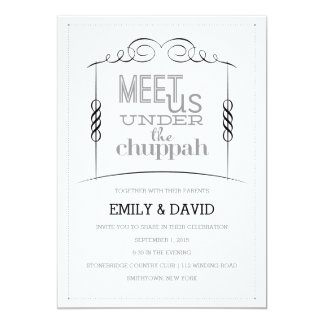 Bajo invitación del boda judío de Chuppah