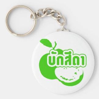 Bak Sida ☆ Farang written in Isaan Dialect ☆ Key Chain