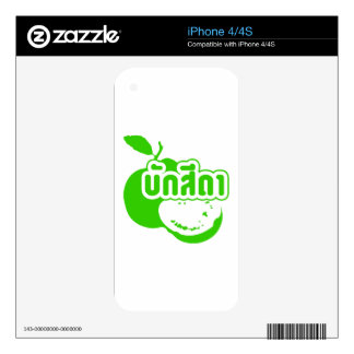 Bak Sida ☆ Farang written in Thai Isaan Dialect ☆ Decals For The iPhone 4